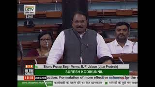 Shri Bhanu Pratap Singh Verma on Constitution of Canals through Ken-Betwa River linking project