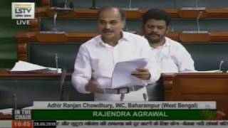 Adhir Ranjan Chowdhury speech in Lok Sabha on the Ken-Betwa River Linking Project