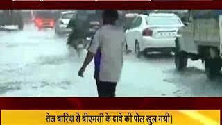 मुंबई में भारी बरसात से ट्रैफिक जाम, सड़कों पर भरा पानी