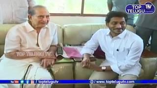 CM Jagan Pays Homage to Vijaya Nirmala's Husband Krishna And Family | Mahesh Babu | Top Telugu TV