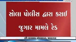 Ahmedabad: ભવાન ભરવાડની હોટેલ ગોકુલમાં રેડ - Mantavya News