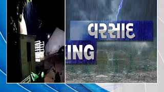 Valsad: જિલ્લામાં મોડી સાંજથી ભારે વરસાદ, રેલવે સ્ટેશનમાં ભરાયા પાણી -Mantavya News