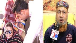 Shifaullah Old AGe Home Got A Big Help From Swarup Eye Center   @ SACH NEWS  