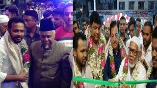 Mumtaz Khan And Ahmed Pasha Quadri Inaugurates Marhaba Hotel AT Yakuthpura | @ SACH NEWS |