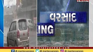 Tapi: જિલ્લામાં સવારથી વરસાદનો માહોલ, મોટાભાગના વિસ્તારોમાં હળવા પવન સાથે વરસાદ -Mantavya News