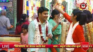 Narendra Pratap | Maiya Tere Picche | Mata Bhajan |  LIve | Full HD