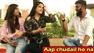 Aap Chudail ho na Prank | Comment Trolling E23 | Unglibaaz