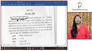 Tat Tvam Asi   Sanskrit for Class IX by Prof. Asha Rani