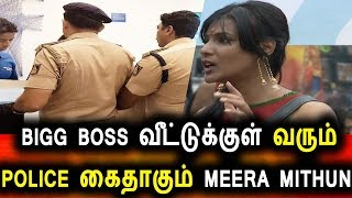 MEERA MITHUN WILL ARREST|BIGG BOSS 3 29th Jun 2019 Promo 1|Episode 7|Day 6|BB3 Promo