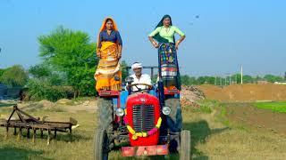 Mere Devriya Ki Shadi || मेरे देवरिया की शादी  || Rajasthani DJ Song For Shadi Dance || Maina