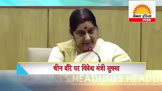 बड़ी खबरे #चैनल इंडिया लाइव   | 24x7 News Channel