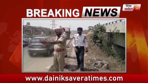 Breaking: Jalandhar के PAP Flyover से निचे गिरी School Bus