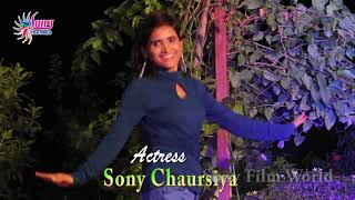 #Sony_Chaursiya - Live Dance Video - Hamro Jawani Re - Rahul Nisad - Live Bhojpuri Song 2019