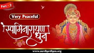 Peaceful Swaminarayan Dhun 2019 || Must Listen || સ્વામિનારાયણ ધૂન Part 2