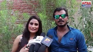 प्रमोद प्रेमी यादव, प्रियंका रॉय दर्शकों से क्या बोले वीर अर्जुन के बारे में