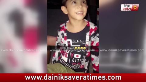R Nait ਨੇ ਦਿਖਾਇਆ ਆਪਣਾ ਛੋਟਾ Duplicate l Sidhu Moose wala l Dainik Savera