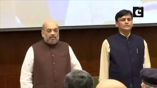 Amit Shah inaugurates'Annual Conference on Capacity Building of SDRF'