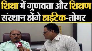 मुंसिपल कॉरपोरेशन प्राथमिक शिक्षण चेयरमैन धीरेंद्र सिंह तोमर से खासमुलाकात ।