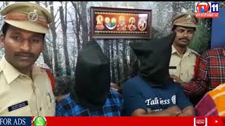 MURDER CASE OF KALA IMRAN SOLVED BY CHANDRAYANGUTTA POLICE & ARRESTED 2 PERSONS