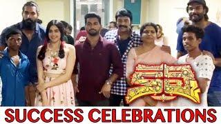 Kalki Team Success Celebrations   Rajasekar   Adah Sharma   Prasanth Varma  