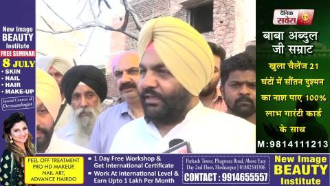 Video- Amritsar में झुग्गियों में लगी आग के पीड़ित परिवारों का हाल जानने पहुंचे Gurjit Aujla