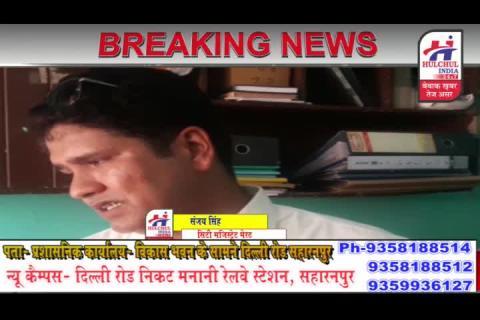 Hulchul India Bulletin 29 June 2019