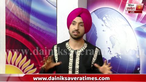 Exclusive : Diljit Dosanjh Reveals How He Met with Soni Crew l Dainik Savera