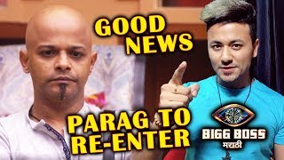 Parag Kanhere To RE-ENTER Bigg Boss House | Weekend Cha Daav | Bigg Boss Marathi 2 Update