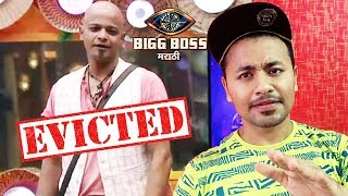 Parag Kanhere FINALLY EVICTED Housemates Refuses To Welcome Him | Weekend Cha Daav | BBM 2