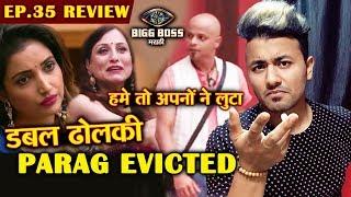 Parag Kanhere Evicted Rupali And Kishori Shahane Exposed   Bigg Boss Marathi Ep. 35 Review