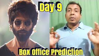 Kabir Singh Box Office Prediction Day 9