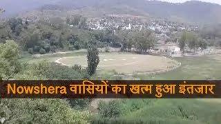 12 साल बाद Nowshera वासियों का खत्म हुआ इंतजार, खेल मैदान को मिली मंजूरी