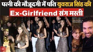 Pregnant हैं यूवी की बीवी लेकिन Yuvraj Singh Ex-Girlfriend Kim Sharma में Busy