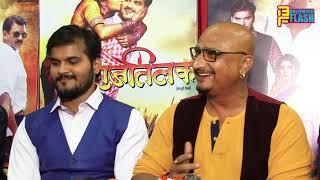 Bhojpuri Film Raaj Tilak Release Date Announcement - Arvind Akela Kallu & Avdhesh Mishra