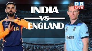 #indiavsEngland | इंग्लैंड के लिए आज करो या मरो का दिन  | England के छक्के छुड़ाएगा भारत |#DBLIVE