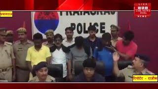 थाना सोरांव क्षेत्र में हुई हत्या का प्रयागराज पुलिस ने किया खुलासा, 4 हिरासत में
