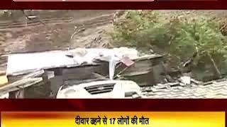 पुणे में दर्दनाक हादसा, दीवार ढहने से 17 लोगों की मौत