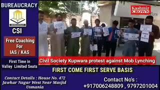 Civil Society Kupwara Protest in front of  DDC Office Kupwara