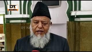 Hajj Training Camp Organised at Tekk Ki Masjid Namapally | Moulana Raherm Uddin Ansari | Other
