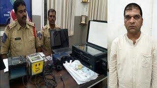 Duplicate Aadhar Card Making Team Got Arrested By Falaknuma Police | @ SACH NEWS |