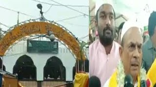 22 Lakhs Rupees Sanctioned For Dargah E Yousufain Nampally | Mahmood Ali AT Dargah |