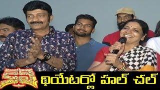 Kalki Movie Team Visit Theaters   Rajasekhar   Jeevitha