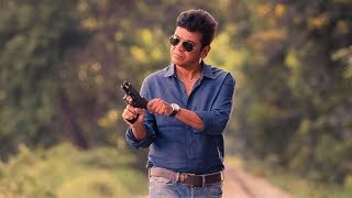 Shiva rajkumar Latest Action Kannada Movie || 2019 Kannada Full HD Movie