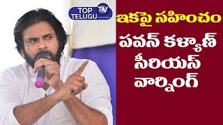 Janasena Party Pawan Kalyan Warning to Political Parties Over Janasena Leaders | Top Telugu TV