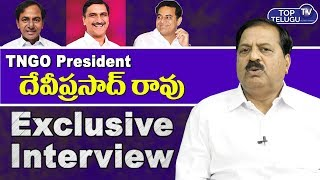 TNGO President Deviprasad Rao Exclusive Interview | Telugu Political Interviews | Top Telugu TV