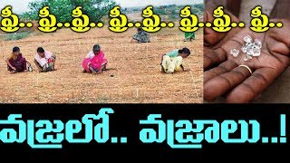 It's Time to Become Rich by Finding Diamonds in Anantapur Andhra Pradesh | Top Telugu TV