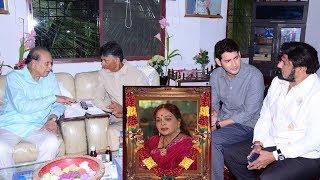 Bakrishna & Chandrababu Naidu Pays Homage to Vijaya Nirmala | Mahesh Babu | Krishna | Top Telugu TV