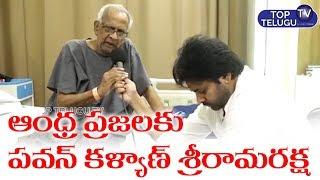Pawan Kalyan is Only Hope for AP People - Hari Rama Jogayya   Janasena party   Top Telugu TV