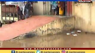 Vadodara: SSG હોસ્પિટલમાં ભરાયા ઠેર ઠેર પાણી - Mantavya News