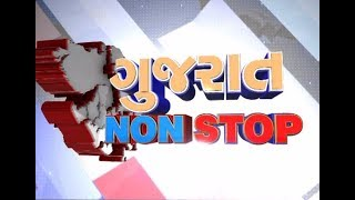 Gujarat NONSTOP   29-06-2019   Mantavya News